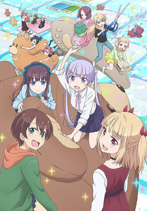 TVアニメ「NEW GAME!!最終回最速上映イベント