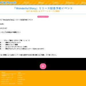 アイドルカレッジNewシングル『Wonderful Story』リリース記念イベント 9/24タワーレコード川崎店
