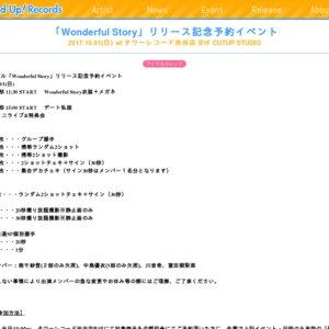 アイドルカレッジNewシングル『Wonderful Story』リリース記念イベント 10/1東武百貨店池袋店 1部