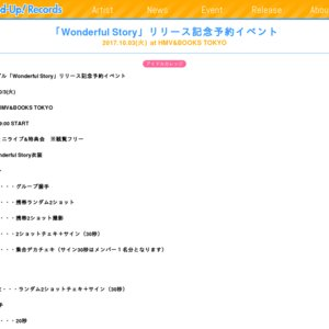 アイドルカレッジNewシングル『Wonderful Story』リリース記念イベント 10/3HMV&BOOKS TOKYO