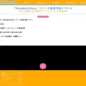 アイドルカレッジNewシングル『Wonderful Story』リリース記念イベント 10/8お台場ヴィーナスフォート 2F 教会広場 2部