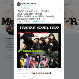 THERE SHELTER