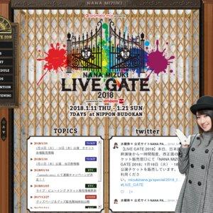 NANA MIZUKI LIVE GATE 2018 Day3