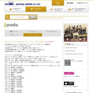 Ms.Frontier フリーミニLIVE & CD購入者特典会 9/3-2