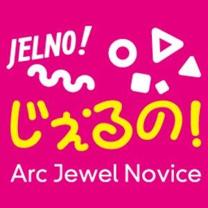 【10/26】「Jewel☆Neige 定期公演2017 Vol.3」