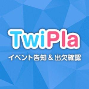 言霊少女 presents らっぷナイト 2017/08/31