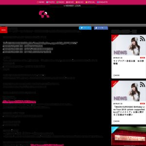 MAON KUROSAKI Birthday Live Tour 2018 -prism-(仮)大阪公演