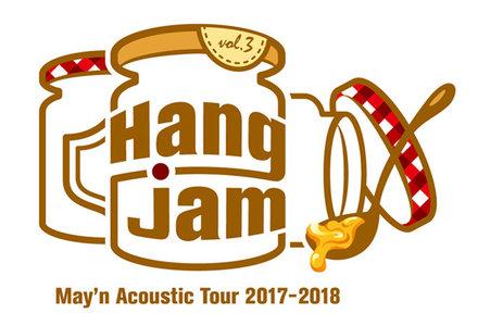 May'n Acoustic Tour 2017~2018「Hang jam vol.3」大阪公演 1st stage