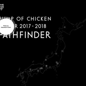 BUMP OF CHICKEN TOUR 2017-2018 埼玉公演1日目(再追加公演)