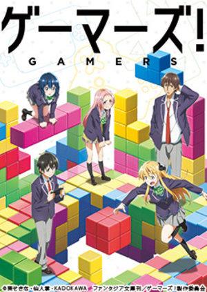 『ゲーマーズ!』Blu-ray&DVD発売記念 金元寿子さん&石見舞菜香さん特典お渡し会