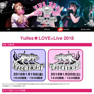 『Yuifes★LOVE×Live2018』 BandNight