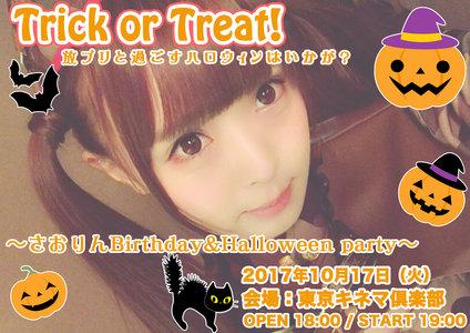 放課後プリンセスLIVE ~さおりんBirthday & Halloween party〜
