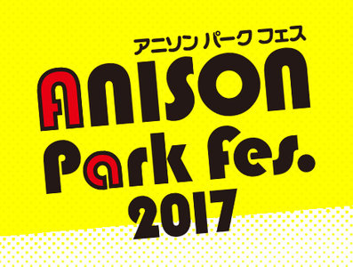 ANISON Park Fes.2017 9/30