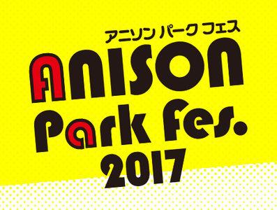 ANISON Park Fes.2017 10/1