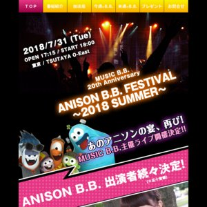 MUSIC B.B.Presents アニソンB.B.