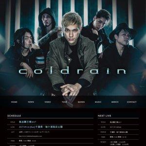 FATELESS JAPAN TOUR 2017@横浜