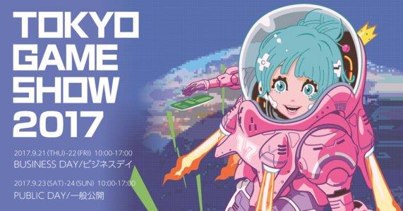 東京ゲームショウ2017 一般公開1日目 メインステージ「IM@S GAME SHOW 2017」