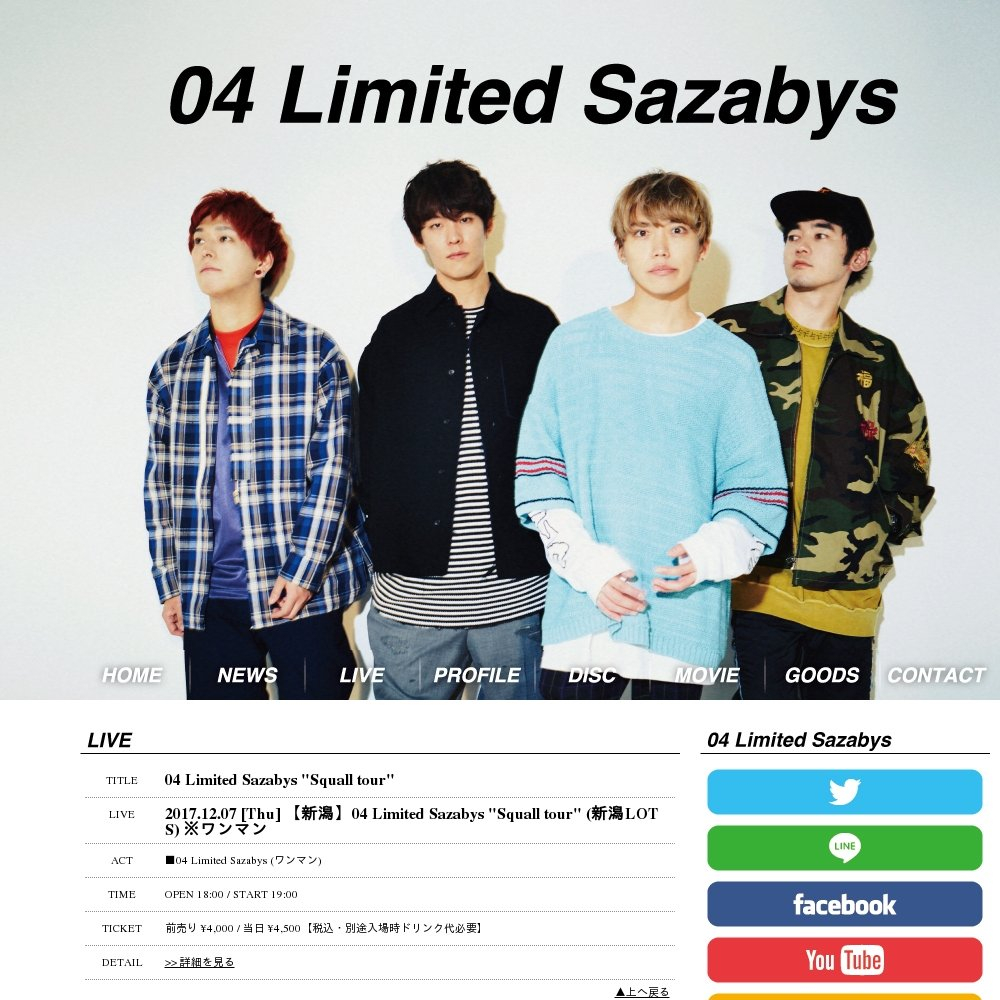 "04 Limited Sazabys ""Squall tou..."