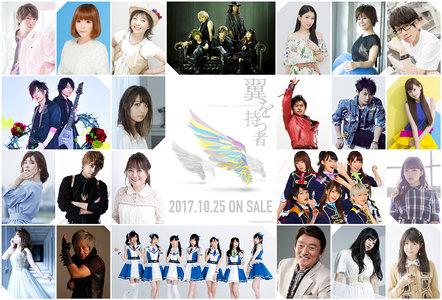 AFFT 2017 アニメ100周年記念 トーク&ライブ ~ 翼を持つ者たち ~ 1日目