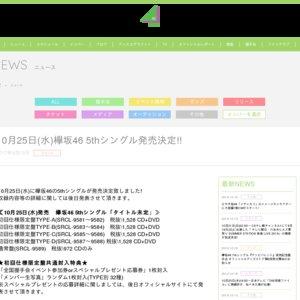欅坂46 5thシングル発売記念全国握手会 千葉