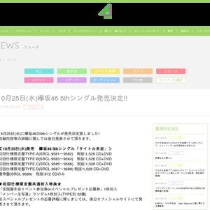 欅坂46 5thシングル発売記念個別握手会 京都