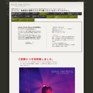 中森明菜ディナーショー2017 CLUB NIGTH 滋賀公演