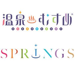 温泉むすめ SPRiNGS 1st Single「Hop Step Jump!」リリースイベント  ゲーマーズ会