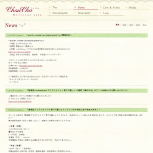 """ChouCho Acoustic Live""""naked garden""""vol.3"""