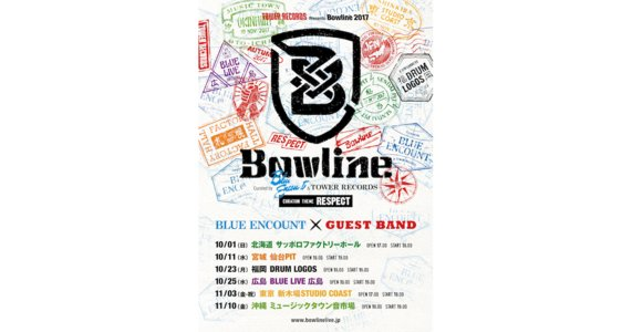 TOWER RECORDS presents Bowline 2017 curated y BLUE ENCOUNT & TOWER RECORDS