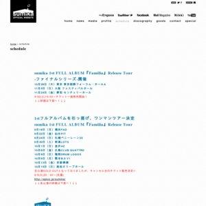 sumika 1st FULL ALBUM『Familia』Release Tour -ファイナルシリーズ- 名古屋公演