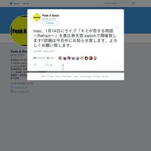 maoライブ「キミが恋する物語 〜Refrain〜」