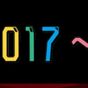 神宿 関東ツアー2017〜ROAD TO 3周年〜 茨城公演 追加公演