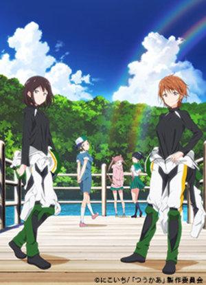 ~みんなと一緒に走りたい!~ TVアニメ「つうかあ」スペシャルイベント AKIHABARAゲーマーズ本店