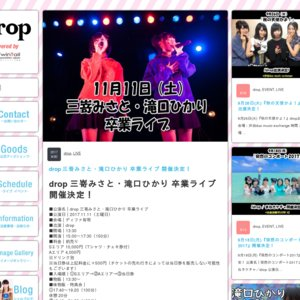 drop 三嵜みさと・滝口ひかり 卒業ライブ
