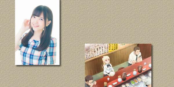 東京ゲームショウ2017 一般公開日2日目 avex picturesブース 「ラーメン大好き小泉さん」作品紹介ステージ(仮)