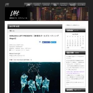 SHINJUKU LOFT PRESENTS 【新宿系ガールズミーティング Stage.9】