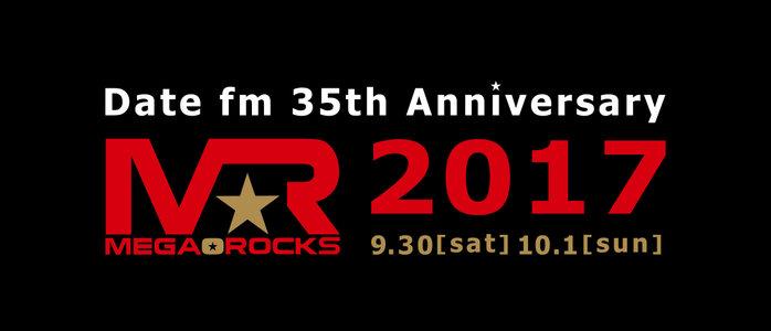 Date fm 35th Anniversary MEGA★ROCKS 2017
