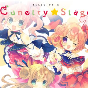 Cunetry☆Stage 2かいめ