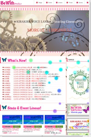 ★KIRAKIRA VOICE LAND VOL.06★ LOVE×LETTERS 1日目(★)