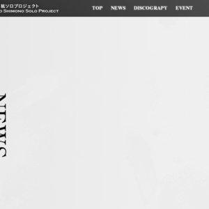 下野 紘×シナモロール クリスマススペシャルイベントinサンリオピューロランド 1部