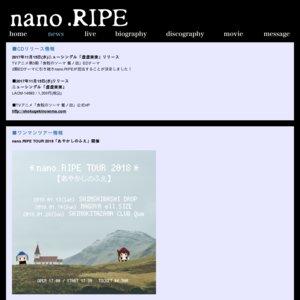 nano.RIPE TOUR2018「あやかしのふえ」大阪公演