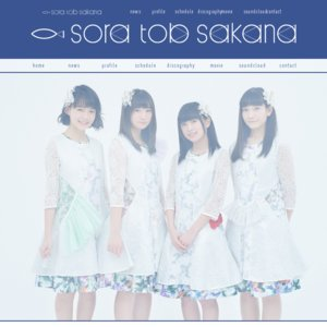 sora tob sakana 定期公演 ~月面の遊覧船 大阪編 〜①