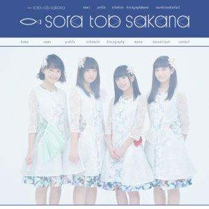 sora tob sakana 定期公演 ~月面の遊覧船 大阪編 〜②