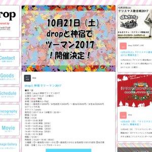 dropと神宿でツーマン2017
