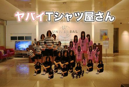 """ヤバイTシャツ屋さん """"Galaxy of the Tank-top"""" TOUR 2018 東京2日目"""