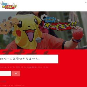 アニバースト!vol.9 ~あー言えば滋賀編~  あー言えばオーイェー!!1stシングル 「あー言えばCD!!」発売記念ツアー第三弾!!