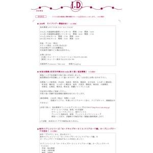 """坂本真綾 LIVE TOUR 2018 """"ALL CLEAR"""" 大阪公演1日目"""