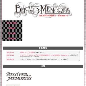 BELOVED MEMORIES 1st MEMORIES~Pleasure~