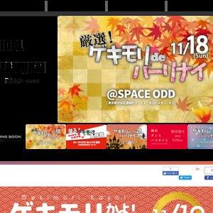 ゲキモリかよ!supported by 東海アイドル万博