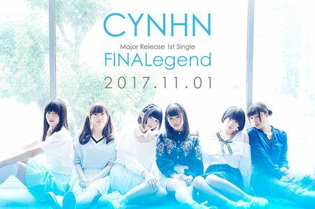 CYNHN『FINALegend』リリースお披露目会 ~Reflection 編~ 1回目